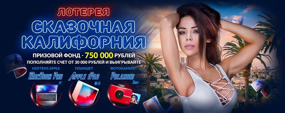 Новые лотереи и турниры для игроков брендов CashHunter