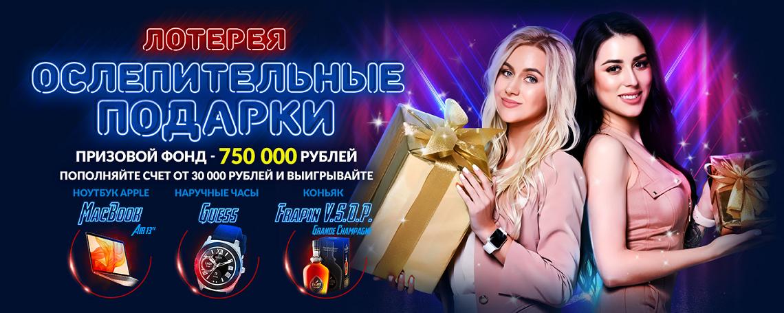 Новые лотереи для игроков брендов CashHunter