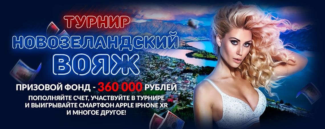 Призовые фонды от 1 000 000 рублей и путешествия для игроков брендов CashHunter